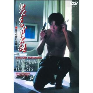 男たちのかいた絵 /  (DVD)RAX-505-ARC|softya2