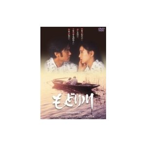 もどり川 / 萩原健一, 原田美枝子, 藤真利子 (1DVD) RFD-1140-RF|softya2