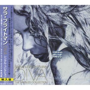 サラ・ブライトマン DIVA:シングル・コレクション CD SB-01|softya2