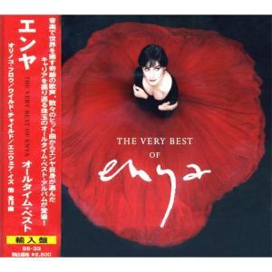 エンヤ〜オールタイム・ベスト 輸入盤 (CD) SB-33|softya2