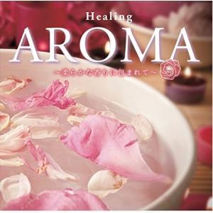 ヒーリング・アロマ~柔らかな香りに包まれて~ / オムニバス(CD) SCCD-1060-KUR softya2