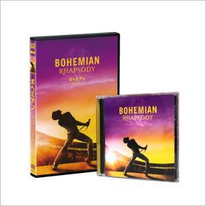 ボヘミアン・ラプソディ (DVD) & BOHEMIAN RHAPSODY サウンドトラック(輸入盤CD) SET / ラミ・マレック,QUEEN SE52-FXBA87402-HPM|softya2