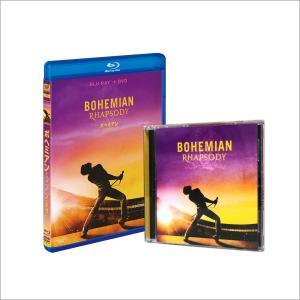 ボヘミアン・ラプソディ (Blu-ray+DVD) & BOHEMIAN RHAPSODY サウンドトラック(輸入盤CD) SET / ラミ・マレック SE52-FXXF87402-HPM|softya2
