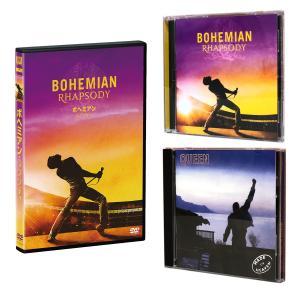 ボヘミアン・ラプソディ (DVD) & BOHEMIAN RHAPSODY サウンドトラック&Made in Heaven(輸入盤CD) SET  SE52-Heaven-FXBA87402-HPM|softya2