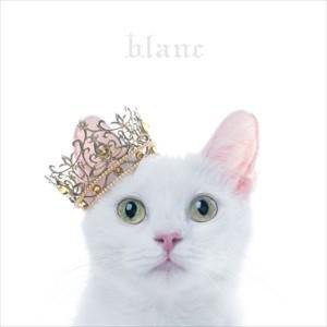 """(おまけ付)BEST SELECTION """"blanc"""