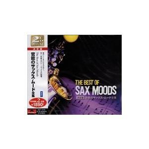 サックス ムード 全集 / オムニバス  (CD)SET-1018-JP|softya2