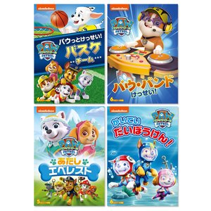 パウ・パトロール シーズン2 シリーズ4枚セット / (DVD) SET-128-PAU4-HPM|softya2