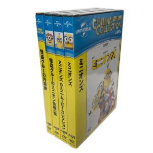 怪盗グルーの月泥棒・危機一発・ミニオンズ・9ミニムービー (DVD4枚組)|softya2