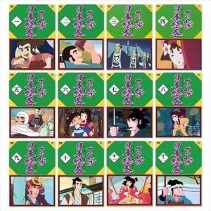 まんが日本絵巻 12巻セット / (DVD) SET-145-NM12-BWD|softya2