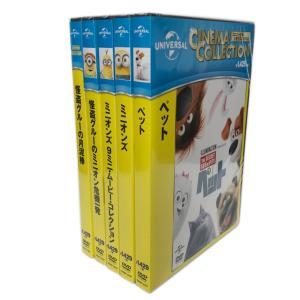 怪盗グルーの月泥棒・危機一発・ミニオンズ・9ミニムービー・ペット (DVD5枚組)|softya2