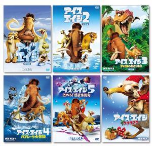 アイス・エイジ シリーズ 6点セット (DVD) SET-32-AICAGE-HPM