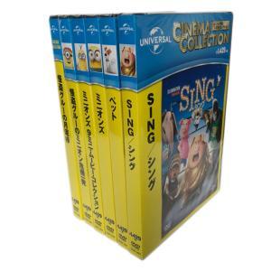 怪盗グルーの月泥棒・危機一発・ミニオンズ・9ミニムービー・ペット・シング (DVD6枚組)|softya2