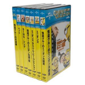 怪盗グルーの月泥棒・危機一発・大脱走・ミニオンズ・9ミニムービー・ペット・シング (DVD7枚組)|softya2
