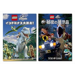 LEGO ジュラシック・ワールド シリーズ / SET-70-LEGO2-HPM|softya2