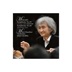 (おまけ付)モーツァルト:交響曲第35番「ハフナー」&第39番 / 小澤 征爾 (CD)SICC-19001-SK softya2