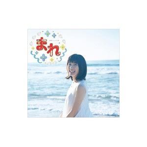 (おまけ付)NHK連続テレビ小説「まれ」オリジナルサウンドトラック /(1CD)NHK連続朝ドラ SRCL-8806-SK|softya2