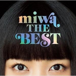 ★送料無料!迅速配送!おまけ付!★miwa ベストアルバム!  miwa初となる2枚組2枚組オールコ...