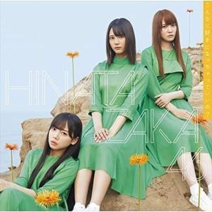 (おまけ付)こんなに好きになっちゃっていいの?(TYPE-A) / 日向坂46 (CDM+Blu-r...