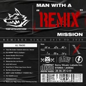 """(おまけ付)MAN WITH A """"REMIX"""