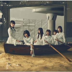 BAN TYPE-D 櫻坂46 CDM+Blu-ray