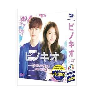 ピノキオ 期間限定スペシャルプライス DVD-BOX2 (限定) (5DVD) TCED-3797-...