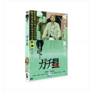 2019.06.05発売 ガチ星 /  (DVD) TCED4384-TC|softya2