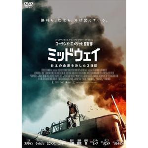 4月中旬以降入荷 ミッドウェイ /  (DVD) TCED5481-TC|softya2