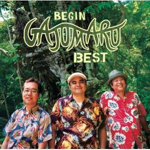 (おまけ付)2019.10.16発売 BEGIN ガジュマルベスト / BEGIN ビギン (CD) TECI1657-SK|softya2