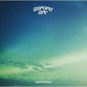 (おまけ付)2019.07.10発売 aurora arc (通常盤) / BUMP OF CHICKEN バンプオブチキン (CD) TFCC86681-SK|softya2