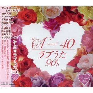A-40 ラブうた 90's/A40'S SURE THINGS!! オムニバス (CD) TKCA-73516|softya2