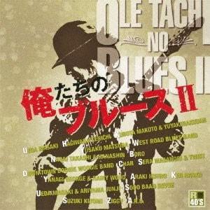 R40'S 本命俺たちのブルースII/R40'S SURE THINGS!! オムニバス (CD) TKCA-73746|softya2