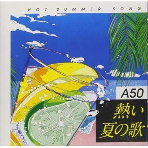 A50 熱い夏の歌 / (CD) TKCA-74679-SS|softya2