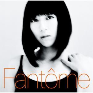 (おまけ付)Fantome / 宇多田ヒカル (CD) TY...