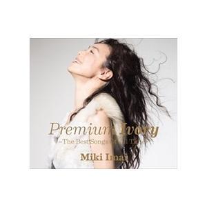 (おまけ付)Premium Ivory-The Best Songs Of All Time-(初回限定盤)/今井美樹(CD+DVD)TYCT-69087-SK|softya2
