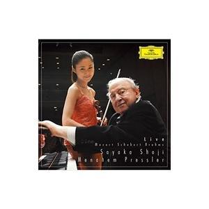 (おまけ付)雨の歌 LIVE モーツァルト・シューベルト・ブラームス / 庄司紗矢香 (CD)UCCG-1714-SK softya2