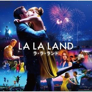 (おまけ付)ラ・ラ・ランド LA LA LAND− オリジナル・サウンドトラック / サントラ (CD) UICS-1322-SK|softya2