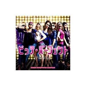 (おまけ付)ピッチ・パーフェクト−オリジナル・サウンドトラック(完全盤) / サントラ (CD)UICY-15387-SK|softya2
