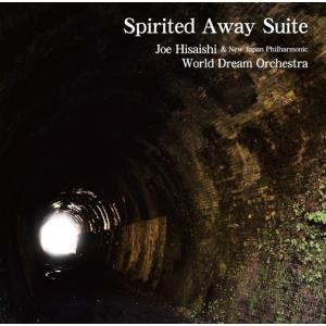 (おまけ付)2019.07.31発売 Spirited AwAy Suite / 久石譲 (CD) UMCK1636-SK