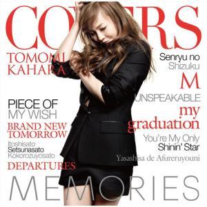 (おまけ付)MEMORIES-Kahara Covers-/華原朋美(CD)カヴァーアルバム カバー UPCH-1964|softya2