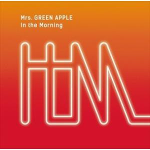 (おまけ付)In the Morning (初回限定盤) /...