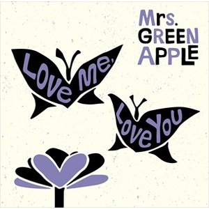(おまけ付)Love me, Love you (初回限定盤...