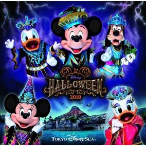 (おまけ付)東京ディズニーシー ディズニー・ハロウィーン2019 / ディズニーシー (CD) UWCD6022-SK