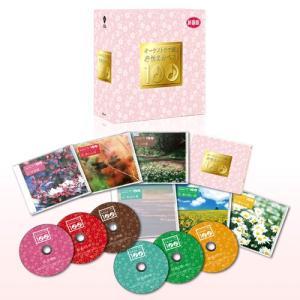 オーケストラで綴る抒情名曲ベスト100 CD6枚組 (CD) VFD-10102〜7 softya2