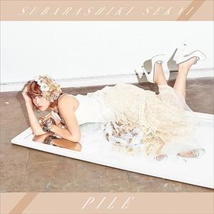 (おまけ付)素晴らしきSekai (初回限定盤A) / Pile パイル (SingleCD+DVD) VIZL-1086-SK