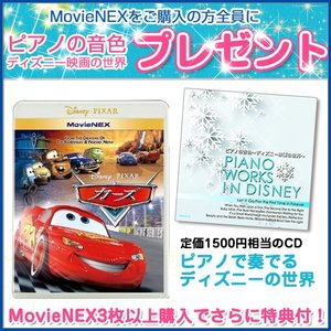 ★CD・DVD・カレンダー全品送料無料!迅速配送・最安値に挑戦中!★  ※迅速配送を心掛けております...