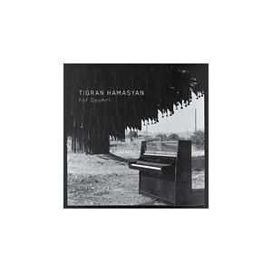 FOR GYUMRI / TIGRAN HAMASYAN ティグラン・ハマシャン(輸入盤) (CD) 0075597932577-JPT|softya