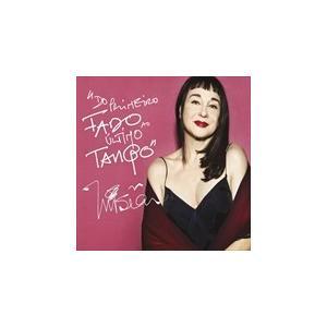 DO PRIMEIRO FADO AO ULTIMO TANGO / MISIA ミージア(輸入盤) (2CD) 0190295891541-JPT|softya