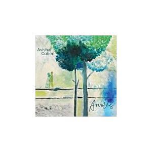 ARVOLES / AVISHAI COHEN アヴィシャイ・コーエン(輸入盤) (CD) 0190296901881-JPT