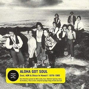 ALOHA GOT SOUL / VARIOUS ヴァリアス(輸入盤) (CD)0730003313325-JPT softya