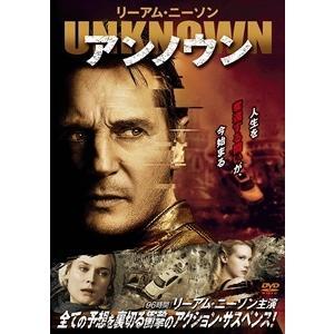 アンノウン / (DVD) 1000295377-HPM